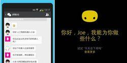 """""""Pacar Virtual"""" Ini Lagi Digandrungi di China"""