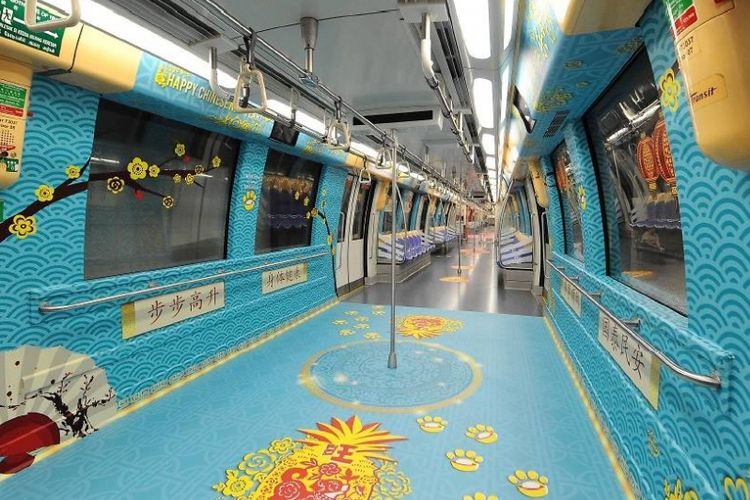 Dekorasi Imlek di MRT Singapura